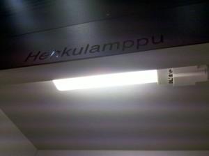 """Tekniikan museon """"hehkulamppu"""""""